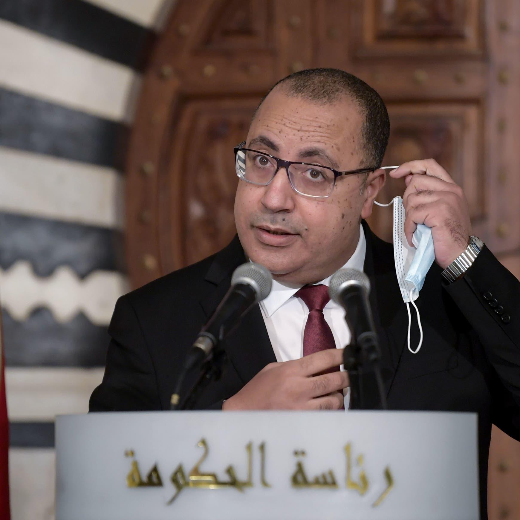 تونس: أحزاب تدعو المشيشي للاستقالة وبدء حوار وطني لإنقاذ البلاد