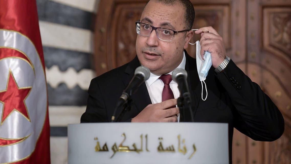 رئيس الحكومة التونسية هشام المشيشي (أرشيفية- فرانس برس)
