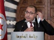 """تونس.. المشيشي يتحدى سعيد """"استقالتي غير مطروحة"""""""