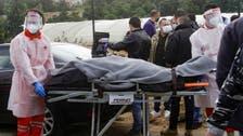 Family of slain Lebanese activist Lokman Slim hints Hezbollah behind the killing
