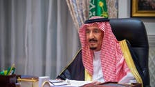 King Salman heads Saudi Arabia's delegation at the virtual Leaders Summit on Climate