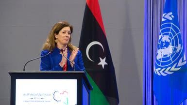 ويليامز: جولة ثانية للتصويت على المرشحين الليبيين