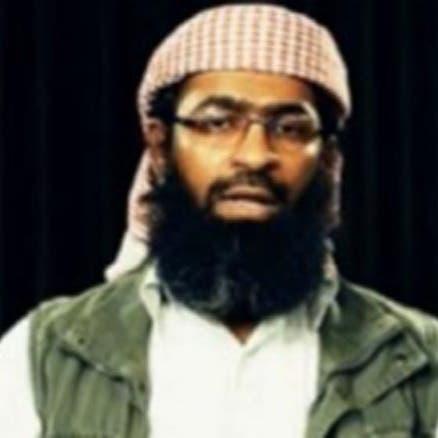 """كنز معلومات.. أول تأكيد """"زعيم القاعدة في جزيرة العرب معتقل"""""""