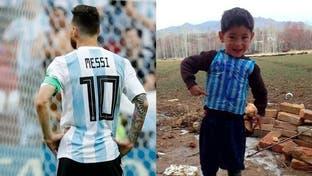 ناامیدی «مسی افغانستان» از مسی آرژانتین