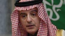 ہم امریکا کے ساتھ مل کر مشترکہ دشمنوں کے خلاف کام  جاری رکھیں گے: الجبیر