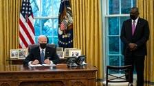 امریکی قومی سلامتی کونسل میں ایران کا جوہری پروگرام زیر بحث آئے گا