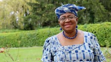 US, Biden offer 'strong support' for Niger's Ngozi Okonjo-Iweala to head WTO