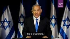 اسرائیلی وزیراعظم نے آئی سی سی کی رولنگ کو یہود مخالف قرار دے دیا