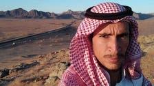 بزرگ شہری کو سیلابی ریلے سے بچانے والے سعودی نوجوان کی بہادری کے چرچے