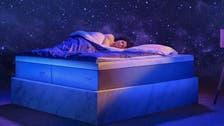 لنوم صحي ومريح.. مرتبة تعمل بالذكاء الاصطناعي!
