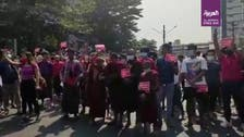 Thousands protest against coup in Myanmar's biggest city