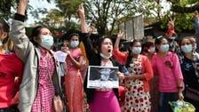 الاحتجاجات تعم ميانمار رفضا للانقلاب العسكري