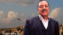 توقيف برنامج إذاعي أردني بسبب المتقاعدين العسكريين