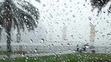 """الحالة المطرية """"عطاء"""" تبدأ على أجواء السعودية"""