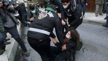 ترکی : یونیورسٹی ریکٹر کے تقرر کے خلاف احتجاج کی پاداش میں چارافراد پابندِ سلاسل