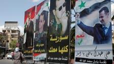 عوام دو وقت کی روٹی سے محروم اور بشارالاسد کی مہنگی انتخابی مہم