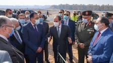 السيسي يصطحب وزراءه لأكبر منطقة عشوائية في القاهرة