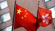 Hong Kong to vet political candidates' histories in bid to ensure loyalty to China