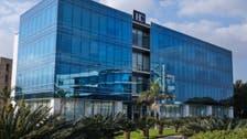 """""""اتش سي"""": لا مفاوضات بشأن استحواذ مع بنك القاهرة"""