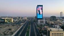 سعودی عرب میں کووڈ۔۱۹ کرفیو کا دوبارہ اجراء زیر غور ہے: وزارت داخلہ