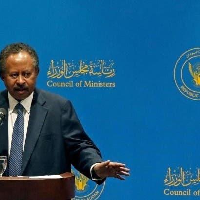 حمدوك يعلن تشكيلة الحكومة السودانية الجديدة