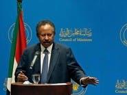إعلان تشكيلة الحكومة السودانية الجديدة
