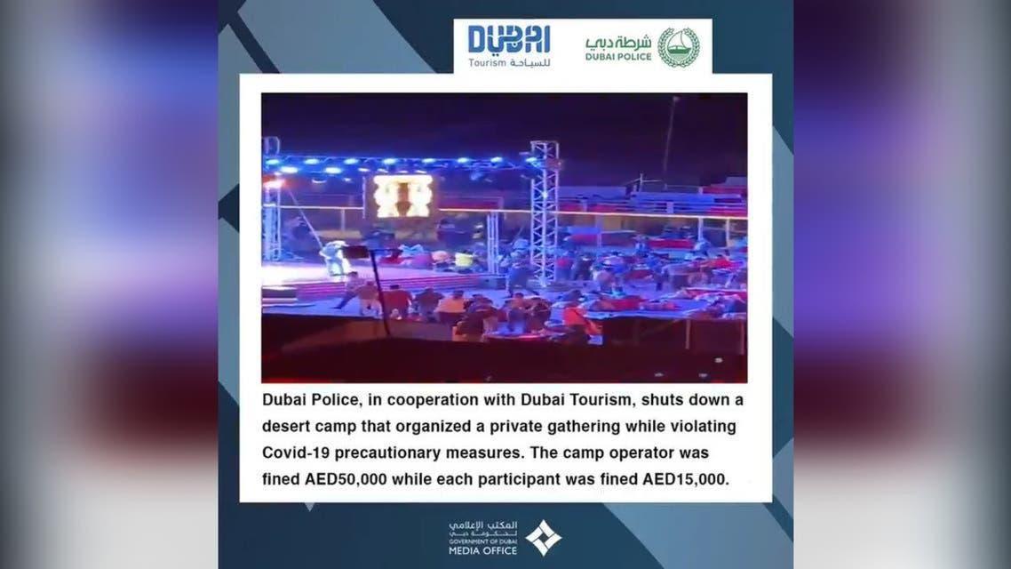Dubai Camp
