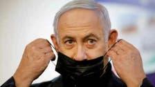 نتنياهو ينفي أمام المحكمة اتهامات الفساد الموجهة إليه