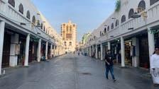 جدہ کی تاریخی 'شارع قابل' اور بازار خرید وفروخت کا دھڑکتا دل