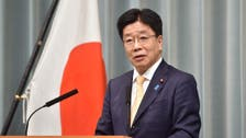 Japan protests Chinese incursions in disputed waters amid maritime tensions