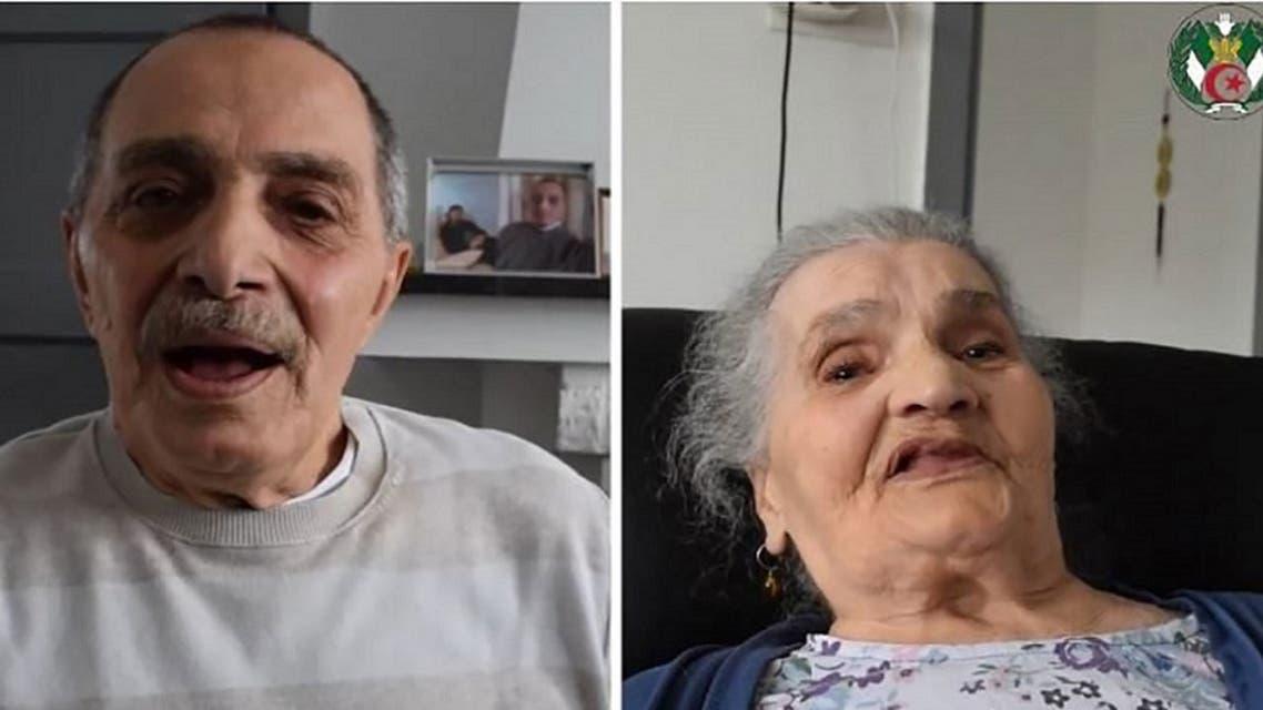 الجزائري عبد الرحمن ووالدته يمينة