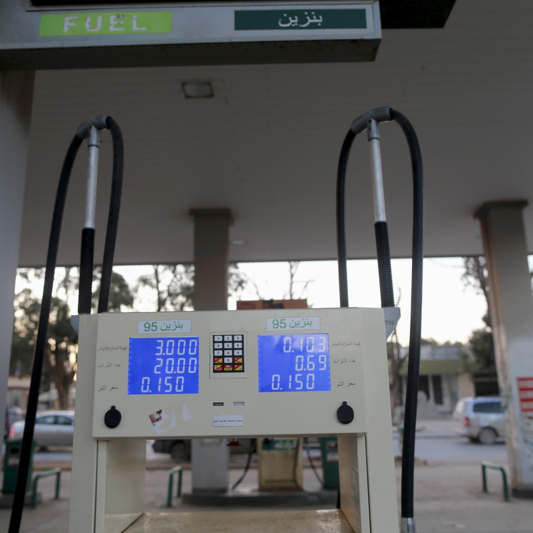 ليبيا.. أوامر بملاحقة 103 متورطين في تهريب الوقود