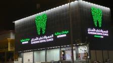 """""""المسواك"""" السعودية تدرس مجموعة خيارات بينها الطرح العام"""