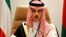 ایران کی پروردہ ملیشیائیں عرب ممالک کے استحکام کے لیے خطرے کا موجب ہیں: سعودی وزیرخارجہ