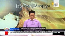 Myanmar state TV warns of 'action' against threats to public safety