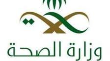 سعودی وزارت صحت کی تیونسی ہیلتھ ورکر کی بغیر ڈگری ملازمت کی تحقیقات
