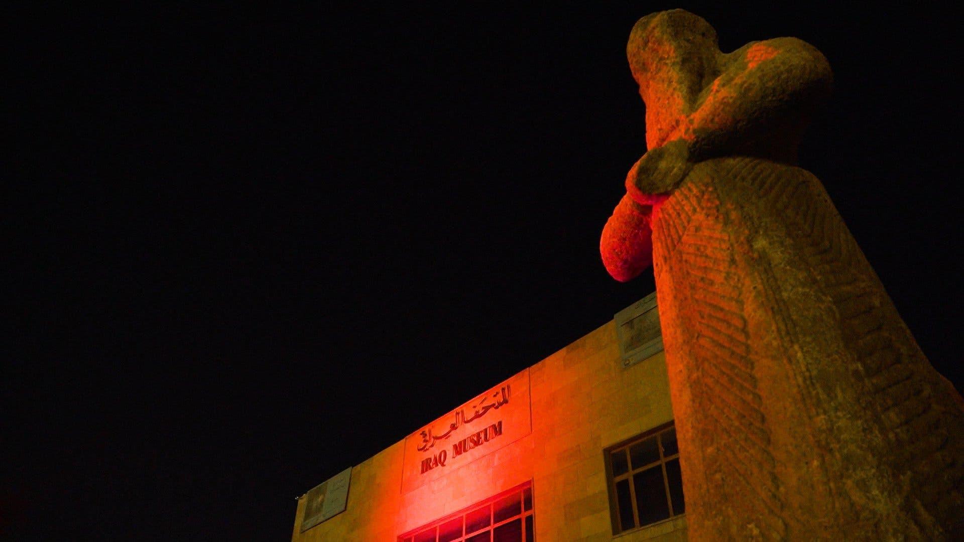 Iraq Museum. (Twitter)