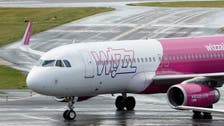 Wizz Air Abu Dhabi expects to carry 1 mln passengers in 2021: Managing director
