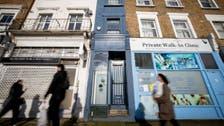بأكثر من مليون يورو.. أضيق منازل لندن معروض للبيع