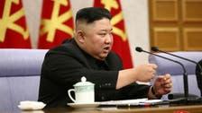N. Korea's Kim blames officials for country's economic failures