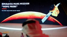 Mars Hope Probe 50-50 chance on orbiting, but history already made: UAE VP
