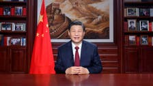 President Xi says China open to 'vaccine cooperation' with Eastern Europe