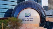 قطر للبترول تخطط لتوسعة الإنتاج باستثمارات 29 مليار دولار