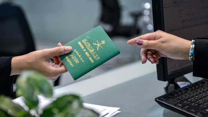 Saudi Arabia to introduce electronic chip for citizen data linked to passport