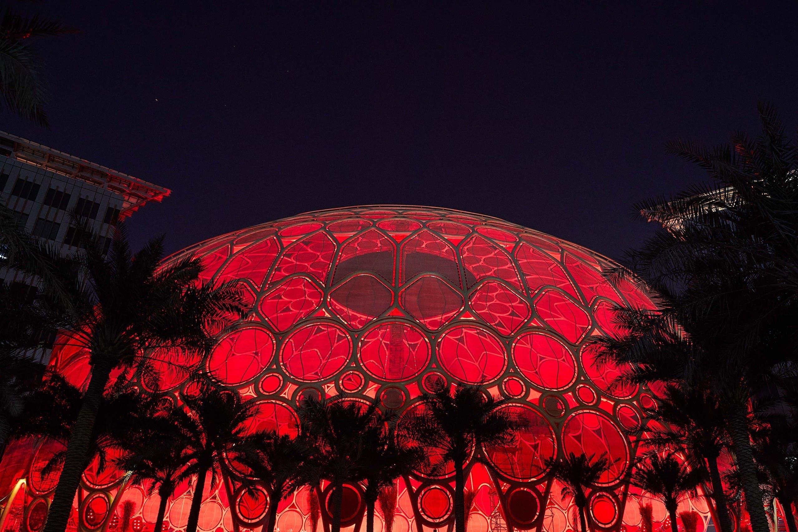 Expo 2020's Al Wasl Dome in Dubai, UAE. (Twitter)