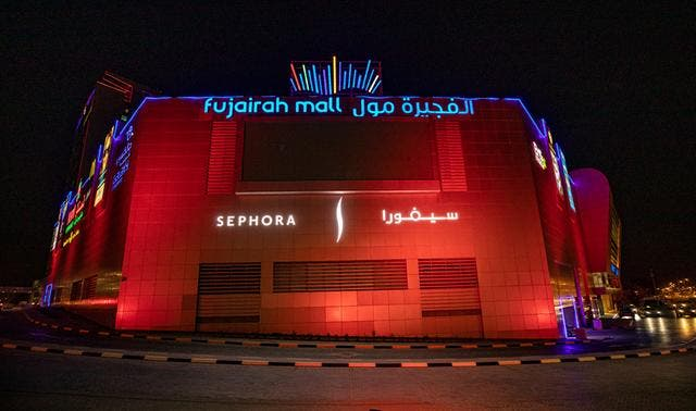 Fujairah Mall in Fujairah, United Arab Emirates. (Twitter)