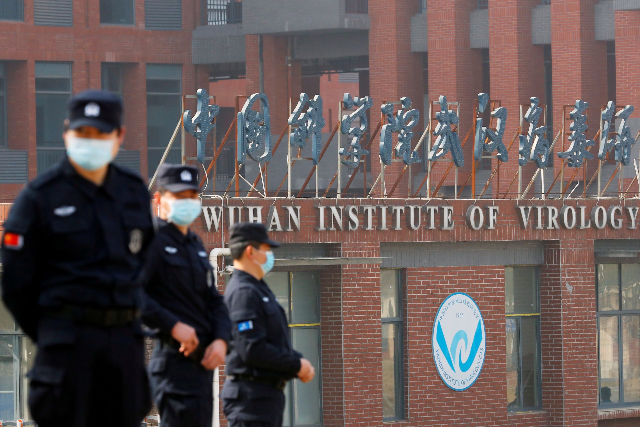 The Wuhan Institute of Virology during the visit by the World Health Organization (WHO) team tasked with investigating the origins of the coronavirus disease