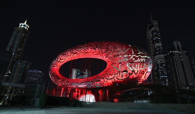 The Museum of the Future in Dubai, United Arab Emirates. (Twitter)