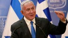 نتانیاهو در صدر نتایج انتخابات اسرائیل؛«پیروزی بزرگی به دست آوردم»