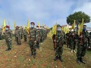 بريطانيا: دور حزب الله مزعزع في المنطقة